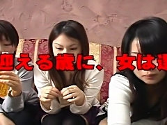 Bizarre Japanese women toilet